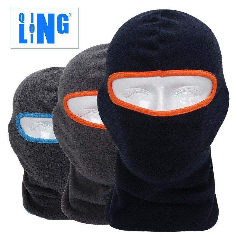Qing Longlin Outdoor Cycling Mask Fishing Motorcycle Bicycle Sunscreen Mask Full Face Caps  Protective headgear  BI