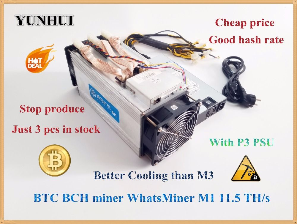 YUNHUI Asic Bitcoin BTC Miner WhatsMiner M1 11.5T/S(Max 12T) 0.18 kw/TH Better Than Antminer S9 S7 V9 E9 L3+,Economy Miner