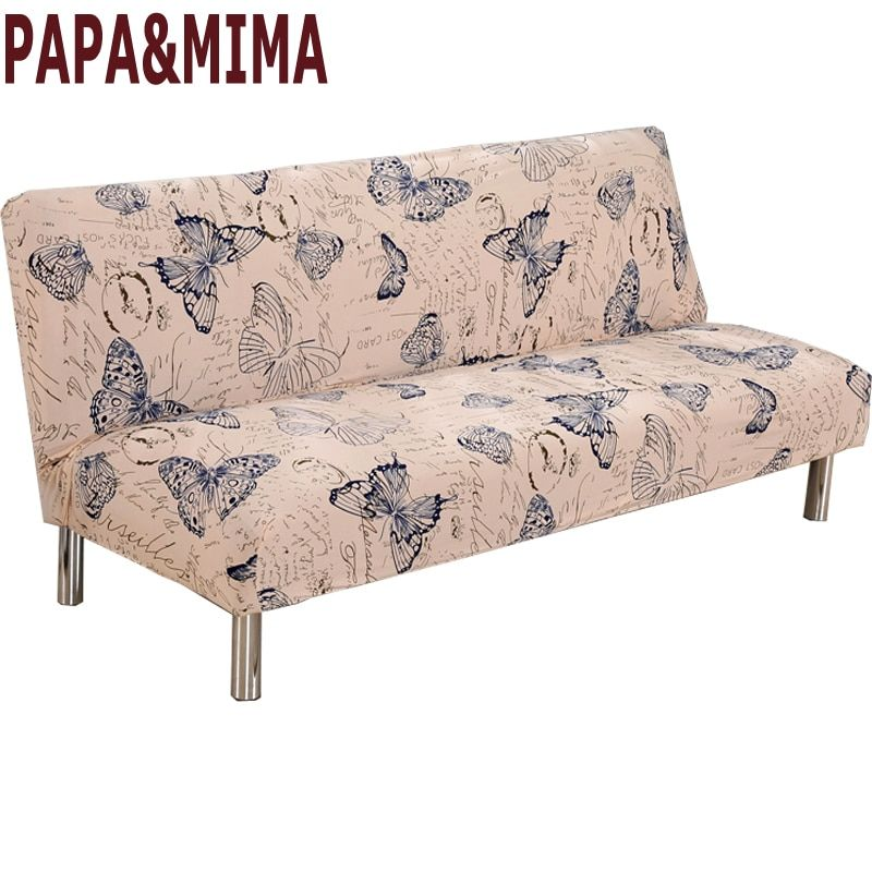 Papa&Mima Butterfly Print Stretch Sectional No armrests Sofa Covers Polyester fabric Soft Slipcovers Elastic Couch Cover