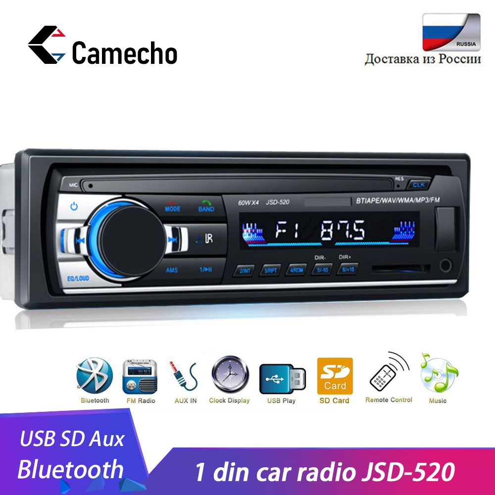 Autoradio Camecho Autoradio 1 Din Bluetooth SD MP3 lecteur multimédia Coche Radios stéréo Auto Audio stéréo Automotivo SD USB 12V
