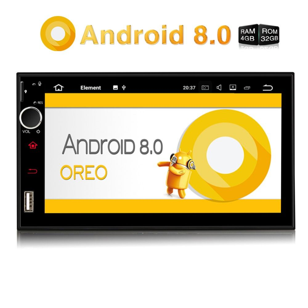 Pumpkin Qcta-Core Car Stereo 2 Din 7''Android 8.0 Universal Car Radio GPS Navigation 4GB RAM 32GB ROM Video Audio Player NO DVD