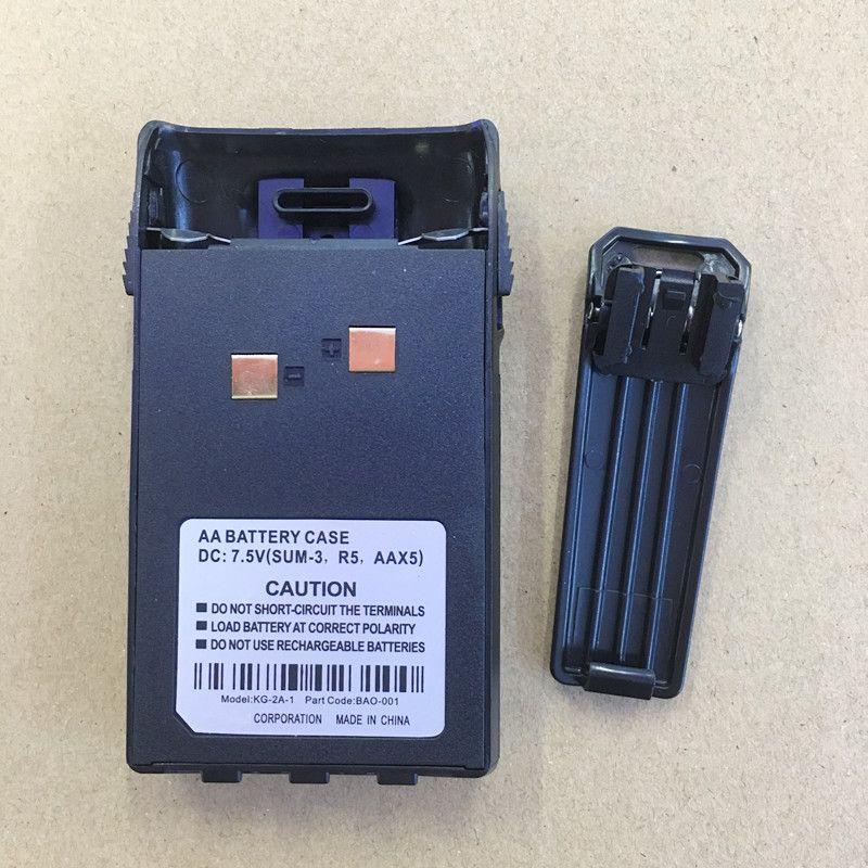 Honghuismart Batterie cas 5XAA avec ceinture clip pour Wouxun KG-UVD1P, KG669P 679 P 639 P 689 P 839 KG-UV6D etc talkie walkie KG-2A-1