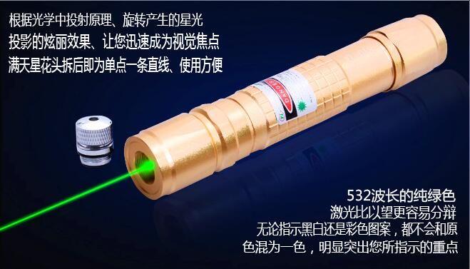 High Ppower Military 100000mW 100W 532nm Powerful Light Green Laser Pointer Burning Beam Burning Match,Pop balloon Lazer Pointer