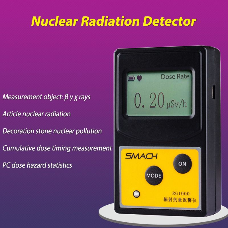 Geiger GMCounter Nuclear Radiation Radioactive Detector Beta Gamma X-ray tube Personal Dosimeter USB Data Analyzer with PC