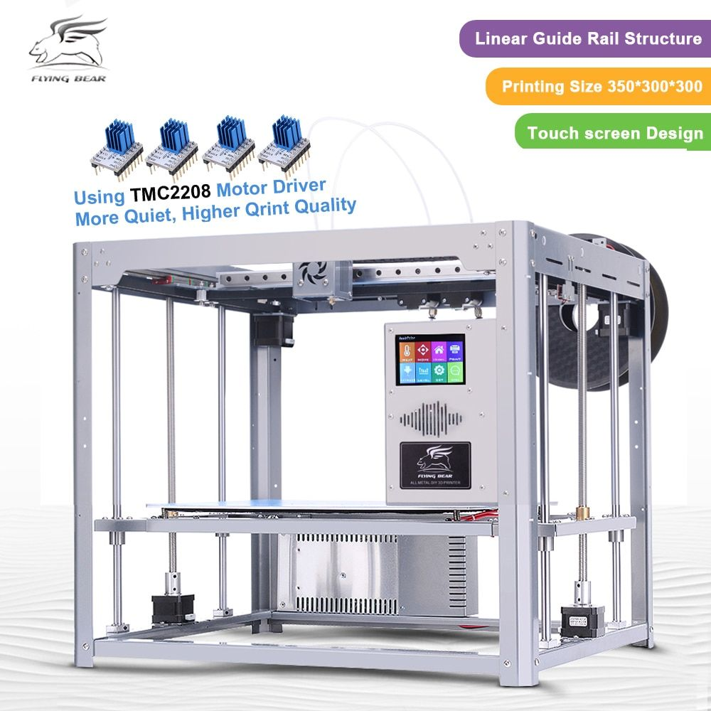 Free shipping Flyingbear Tornado large 3d Printer DIY Full metal Linear rail 3d printer High Quality Precision double extruder
