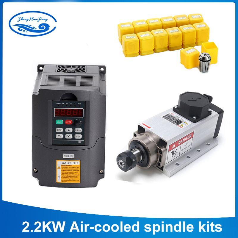 2.2kw Air-cooled Square Spindle Motor Kits 2.2kw 220V Frequency Drive Inverter + 2200w Spindle + ER20 Collet Set CNC motor