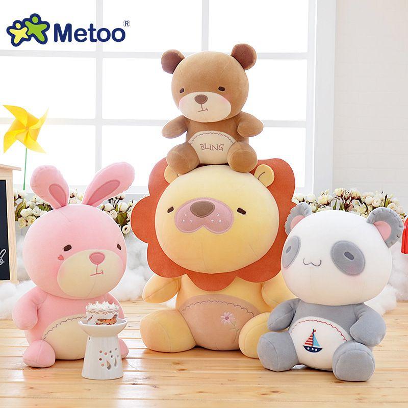 10 pouces en peluche douce belle peluche bébé enfants jouets pour filles anniversaire cadeau de noël 25 cm Lion lapin ours Panda Metoo poupée