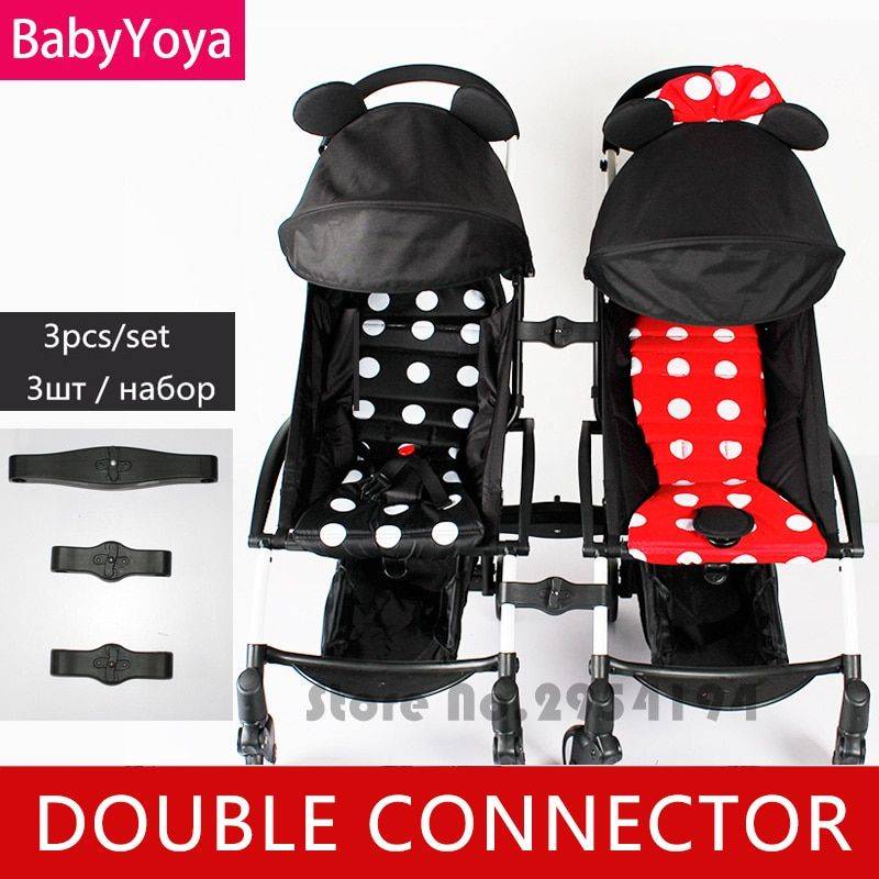3pcs /set Baby Yoya Stroller Twins Connector Parts Coupler Bush Insert Into Strollers For Baby Yoya Pram Connector Adapter