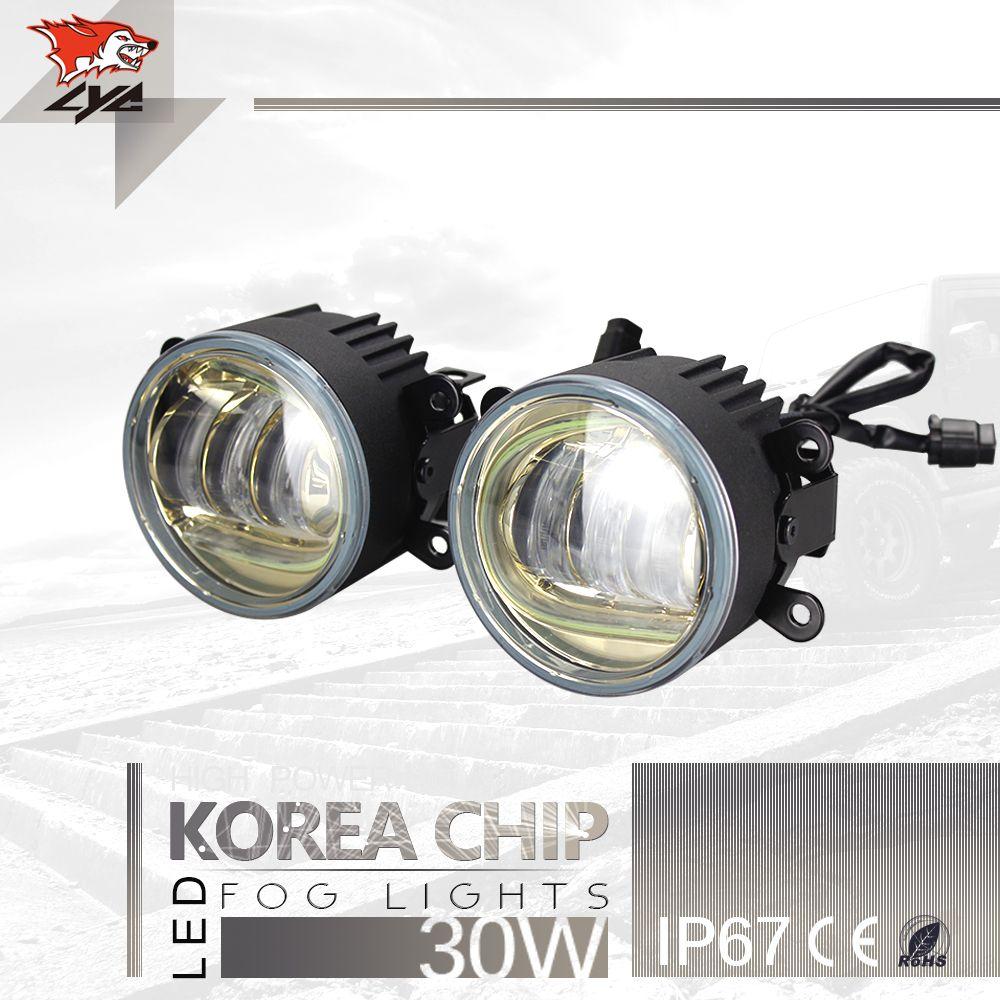 One Set Price LYC Headlights Fog Lights Led Lighting Automotive Headlights and Foglights 3.5