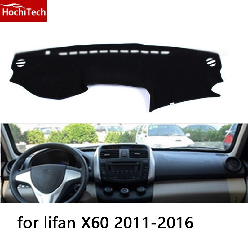 HochiTech for lifan X60 2011-2016 dashboard mat Protective pad Shade Cushion Photophobism Pad car styling accessories