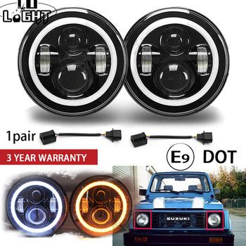 CO LIGHT 1 Pair 7'' Running Lights 50W Hi Lo H13 Led Headlight Kits Car Led H4 Auto Led for LADA Nissan Safari Patrol UAZ HUMMER