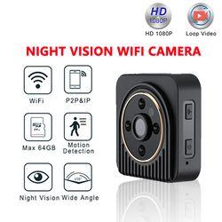 SC Wifi IP Mini Camera Wireless HD 1080P Infrared Micro camcorders IR Night Vision  Portable Recorder Magnetic Motion MINI cam