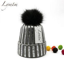 [Lymtm] Зима взрослых серебро защелки вязаные шапочки Для женщин Bronzing Искусственный мех pom PON Skullies шапки подросток теплый раза шляпа