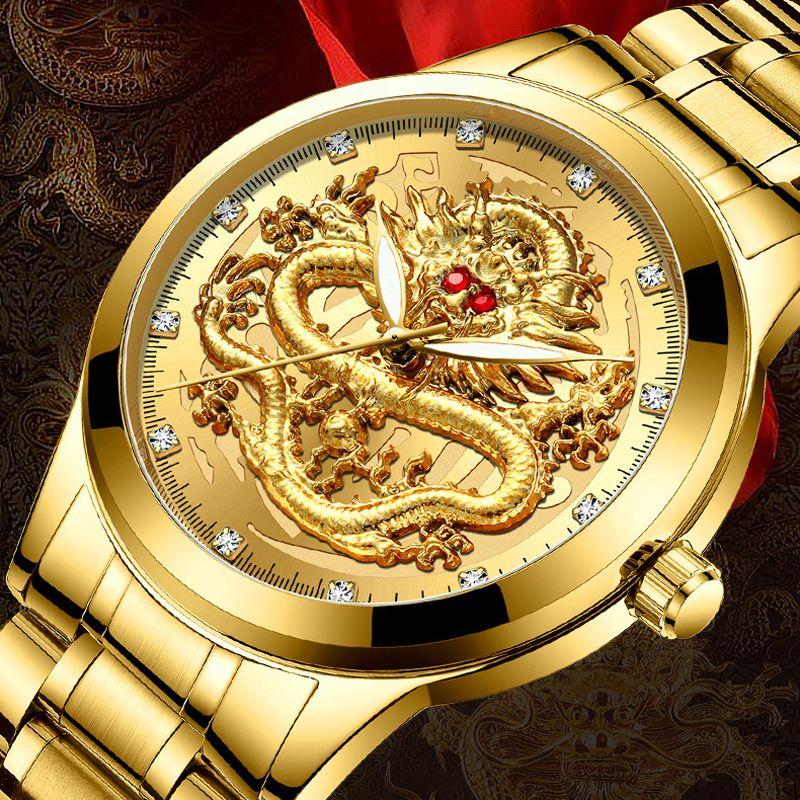 Mode hommes montre doré hommes montres Top marque de luxe étanche en acier complet Quartz Dragon horloge mâle 2019 Relogio Masculino