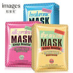 BIOAQUA Beauté peau tendre hydratant Visage masque hydratant masque doux nourrir Soins de La Peau Traitement de L'acné à tête noire