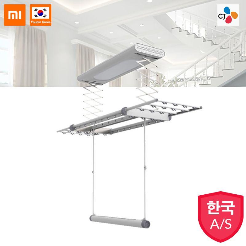 Xiaomi M1 pro kleiderbügel Intelligente aluminium legierung Kleiderbügel Kühlen Kleidung LED trocknen drahtlose APP control