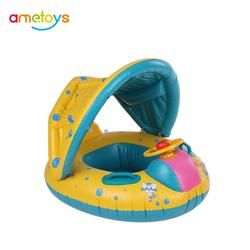 Safe Inflatable Baby Swimming Ring Pool PVC Baby Infant Swimming Float Adjustable Sunshade Seat Swimming Pool Brinquedos 2018