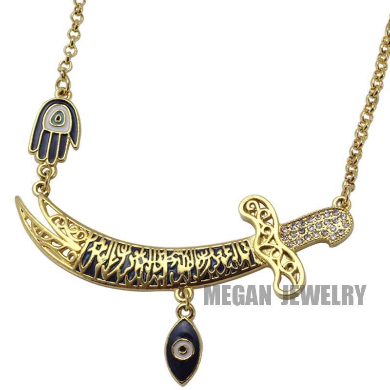 Musulman turc evil eye Imam Ali Épée Hamsa Main De Fatima collier, l'islam bijoux de mode 55 cm chaîne