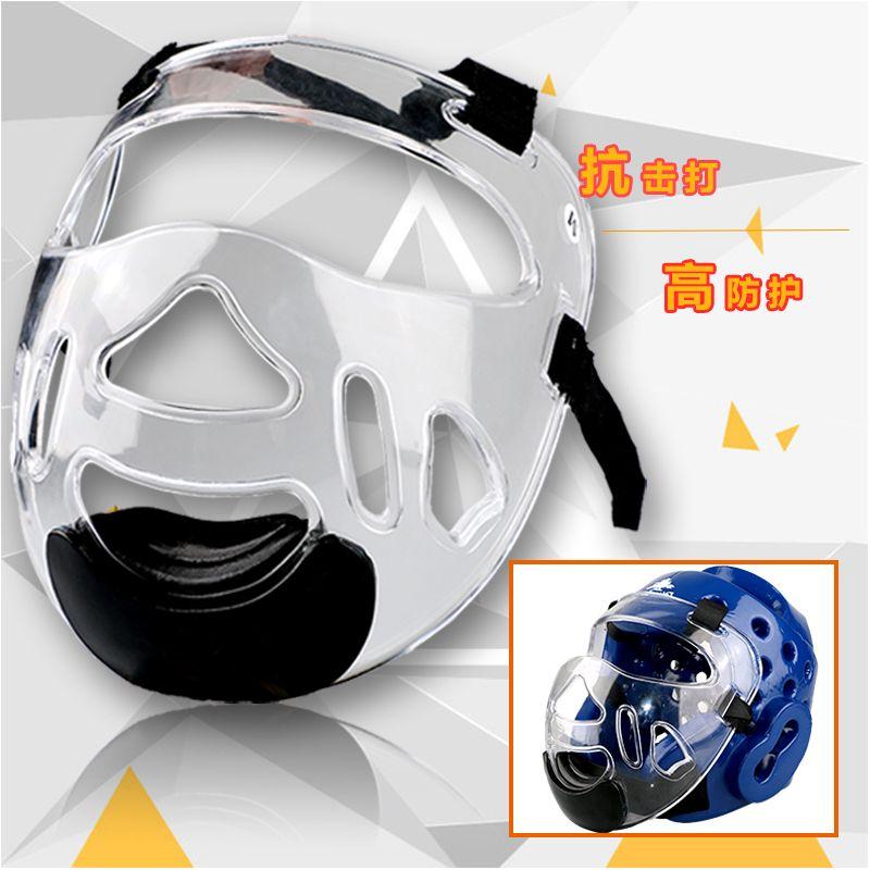Cheap Karate helmet plastic mask Removable taekwondo helmet headgear face mask TKD fitness guard for kids adult nose protector