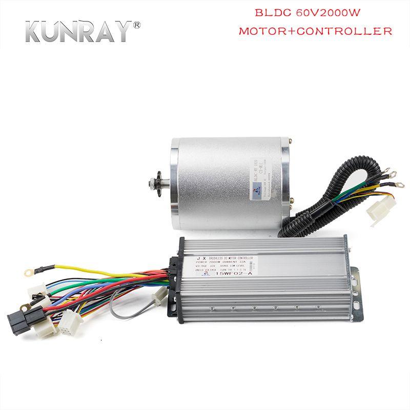 KUNRAY BLDC 60V2000W Motor Mit 15 MOSFET 33A Bürstenlosen Gleichstrommotorsteuerung Elektroroller Ebike QuadCar Motor 4600 RPM 4N. m