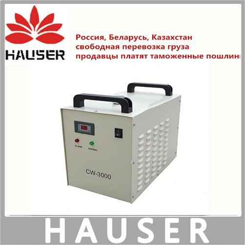 Laser engraving machine chiller CW5200 chiller engraving machine spindle cooling water tank pump laser cutting machine cooling