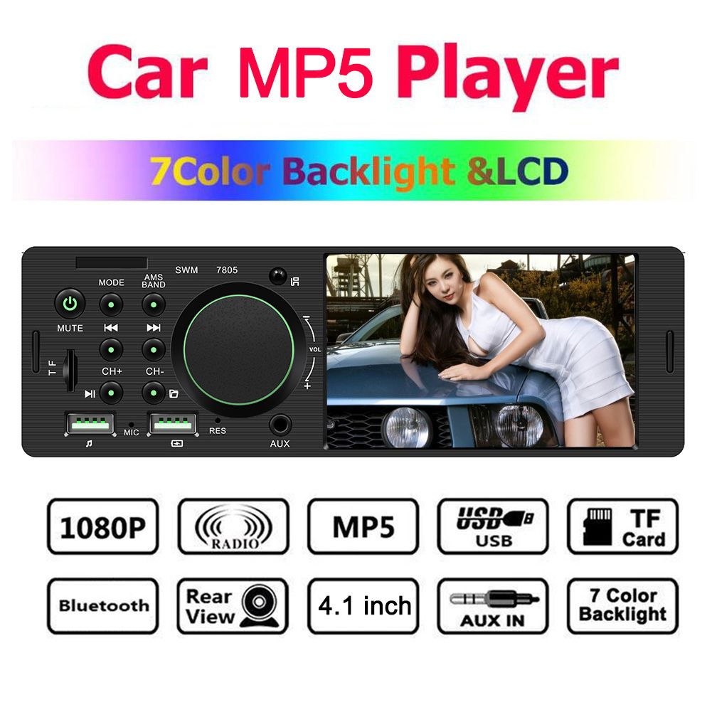 4.1 Inch TFT 1 Din Car Radio Audio Stereo FM Radio Bluetooth MP5 Player Connecting Rear View Camera With Xiaomi Remote Control
