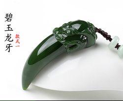 Xinjiang Hetian jade jade Zodiak laki-laki naga Liontin Gigi gigi hewan kalung giok alam liontin giok putih
