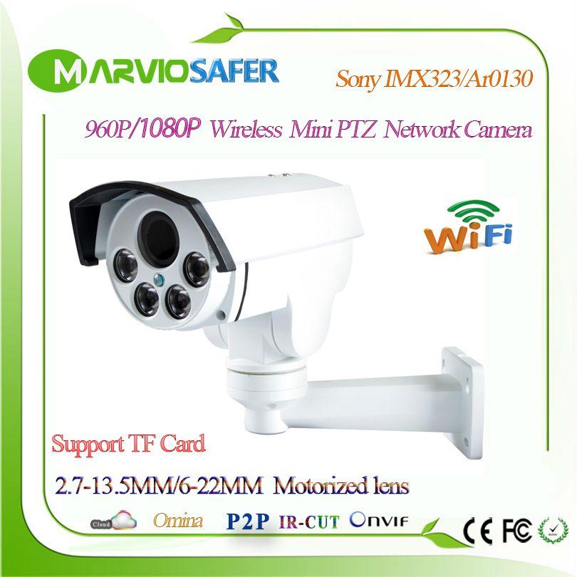 2MP 1080P Full HD Bullet Outdoor 5X IP PTZ Wifi Network CCTV Camera Wireless Wi fi IPcam Camara With TF Card Slot, Onvif Camara