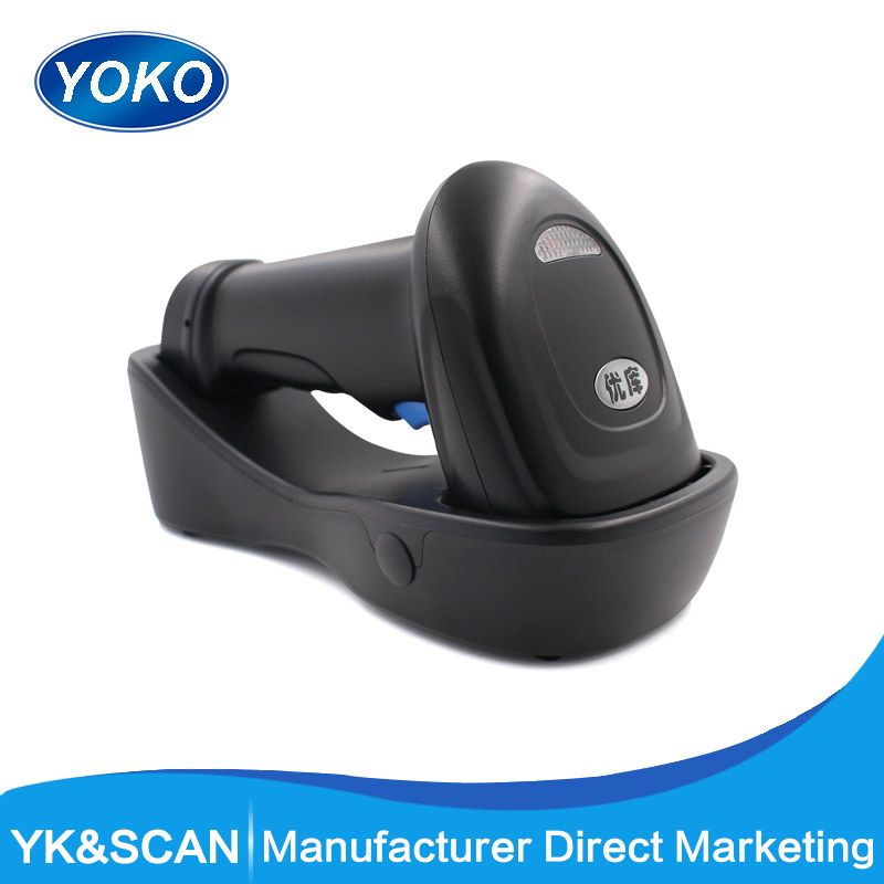 cordless 433mhz 2D scanner Wireless 200 meters range 2D Barcode Scanner Scanner WM3L 230Times/second Free shipping