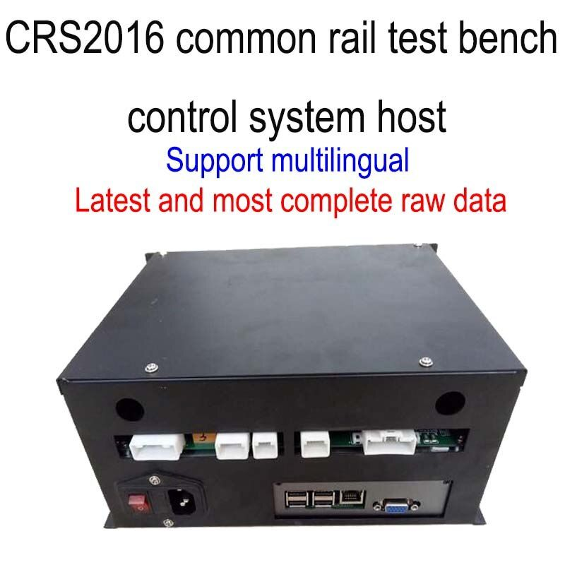 CRS2016 common rail test bench control system host, the latest system for Bosch, Delphi, Denso, Siemens, Caterpillar