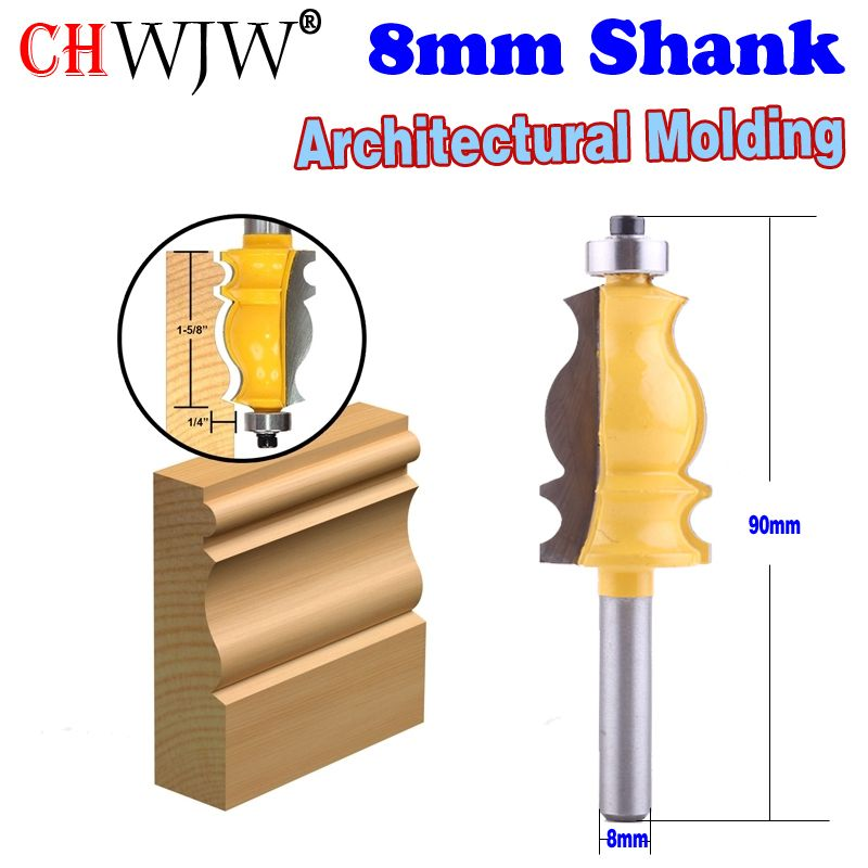 1PC 8mm Shank Architectural Cemented Carbide Molding Router Bit Trimming Wood Milling Cutter for Woodwork Cutter Power Tools