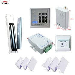 5YOA RFID Access Control System DIY Kit Glass Door Gate Opener Set Electronic Magnetic Lock ID Card Power Supply Button DoorBell