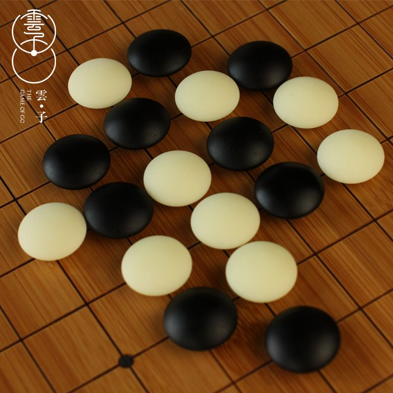 BSTFAMLY Go Chess Old Yunzi D Two Sides Pieces Diameter 2.2cm For 19 Road 361Pcs No Chessboard Chinese Old Game of Go Weiqi LB39
