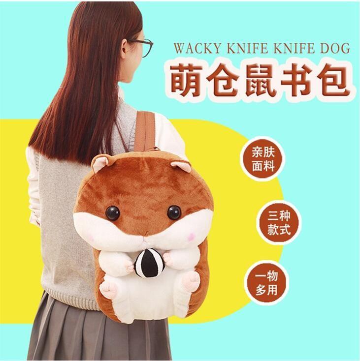 Candice guo! Super mignon en peluche jouet bande dessinée chubby hamster écureuil doux en peluche poupée sac à dos sac à bandoulière fille d'anniversaire cadeau 1 pc