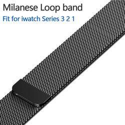 Magnética fivela ajustável Loop Banda para Apple relógio Milanese 42mm 38mm Link Pulseira Pulseira com adaptador para iwatch série 3/2