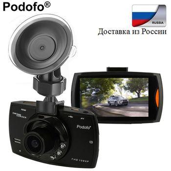 Оригинальный podofo Видеорегистраторы для автомобилей Камера 2.7