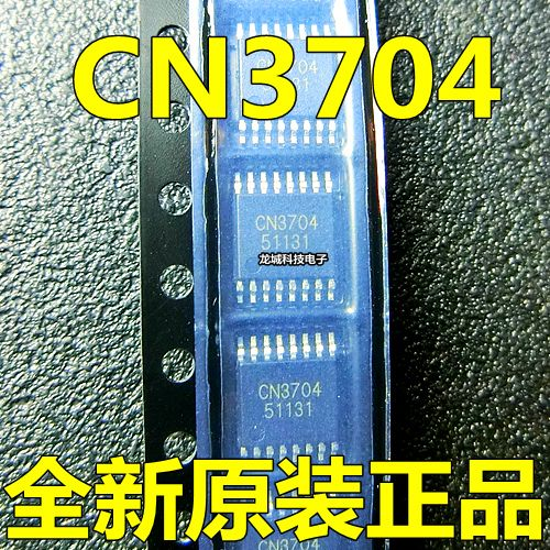 New original CN3704 TSSOP16 5A four lithium battery charging IC power management chip