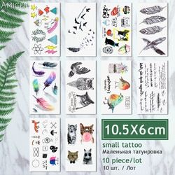 10 Piece / Lot  10.5x6cm Waterproof Temporary Tattoos dreamcatcher flash Tattoo stickers body art transferable fake tattoo