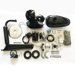 80cc محرك دراجة دراجة الميكانيكيه 2 stroke بنزين محرك الغاز كيت الأسود