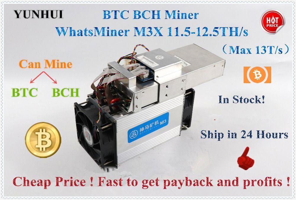 Asic Miner Bitcoin Miner WhatsMiner M3X 11,5-12,5 T/S Besser Als Antminer S7 S9 WhatsMiner M3 Mit NETZTEIL Für BTC BCH