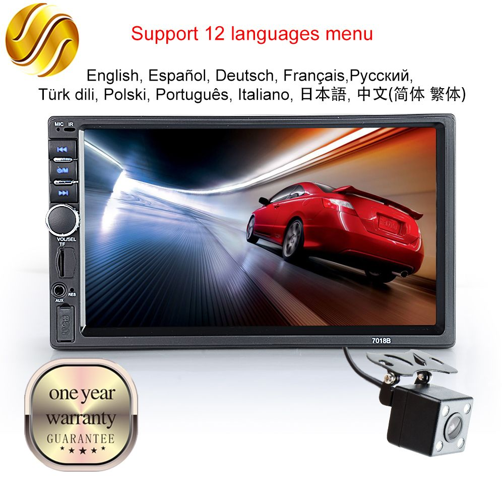 Viecar Car Radio 2 Din Bluetooth HD 7 Touch Screen Stereo 12V  FM ISO Power Aux Input SD USB With / Without Camera