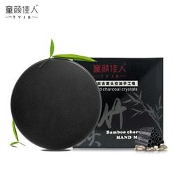 Bamboo charcoal handmade soap soap washing a face essential oil soap cleansing soap to black matte