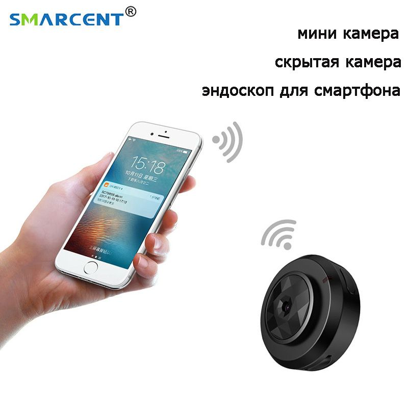 C6 Mini Camera Cookycam Micro WIFI HD 720P smallest Cam With Smartphone App Night Vision IP Home Security Video Cam Camcorder