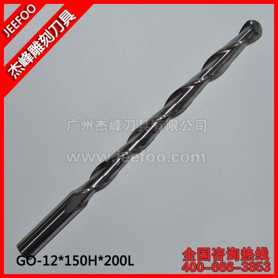 12*150*200L Solid Carbide Two Flutes Ball Nosed End Mills, CNC Cutting Tools, CNC Router Tools for Engraving Machine