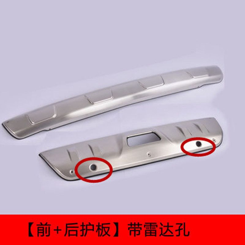 car-styling 2PCS For nissan Rogue X-Trail 2014-2016 metal front + rear bumper bottom guard protector with key hole accessories
