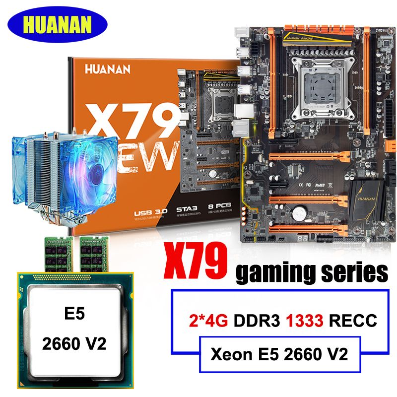 HUANAN deluxe X79 motherboard CPU RAM cooler set X79 LGA2011 motherboard CPU Xeon E5 2660 V2 RAM 8G(2*4G) DDR3 RECC all tested