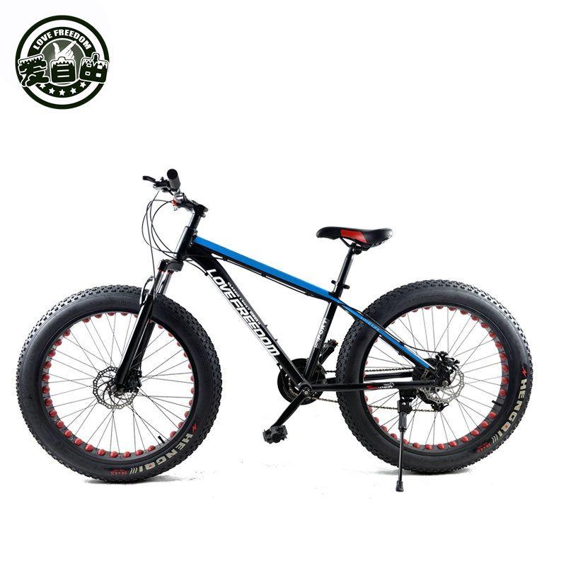 Liebe Freiheit 7/24/27 Geschwindigkeit Mountainbike Kreuz-land Aluminium Rahmen 26*4,0 Fatbike Disc bremse Schnee fahrrad Kostenloser Lieferung