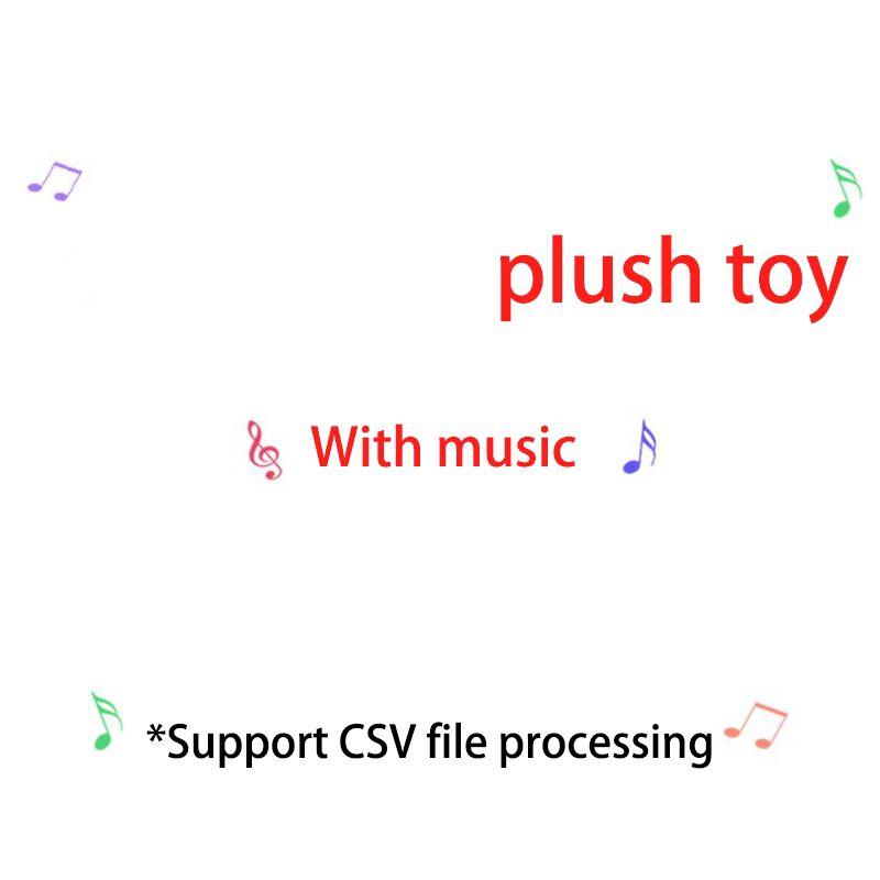 2019 musique en peluche poupée son doux dessin animé chant chanson anglaise en peluche jouets en peluche pour enfants enfants cadeau