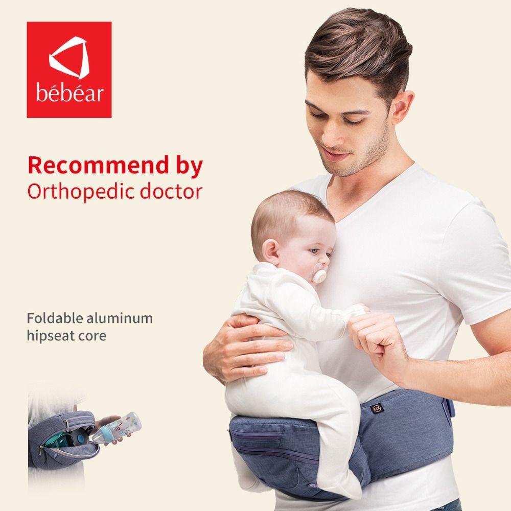Bebear Foldable Hipseat Easy Carry Aluminum Ergonomic Core Save Effort Baby Carrier Convenient Storage Adjustable Kid Sling