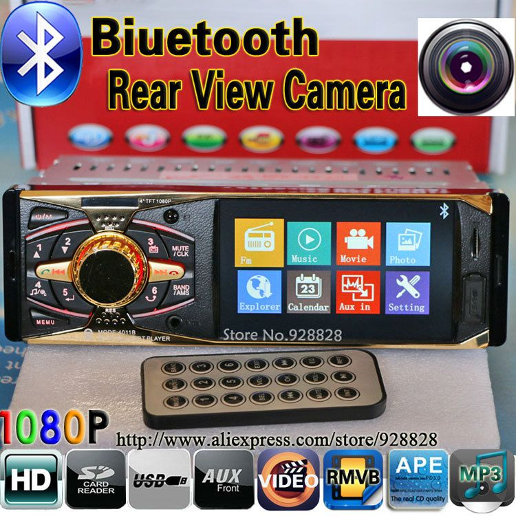 4.0 HD Car MP5 Player Supports Bluetooth/Rear view camera/1080P/Stereo FM Radio/5V Charger/MP3/MP4/Audio/Video/Electronics/auto